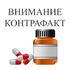 Россельхознадзор сообщает о выявлении контрафактного лекарственного препарата для ветеринарного применения