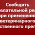 В Алтайском крае прошел семинар по теме  «Фармаконадзор»